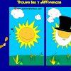 Jeux Des 7 Différences - Le Lutin Des Différences - Jeux serapportantà Jeux Des 7 Difference