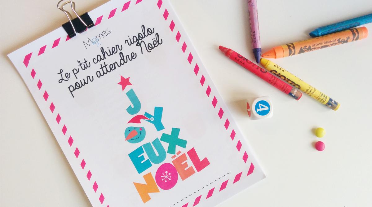 Le Cahier D'activités De Noël À Imprimer - Momes intérieur Activité De Noel Maternelle
