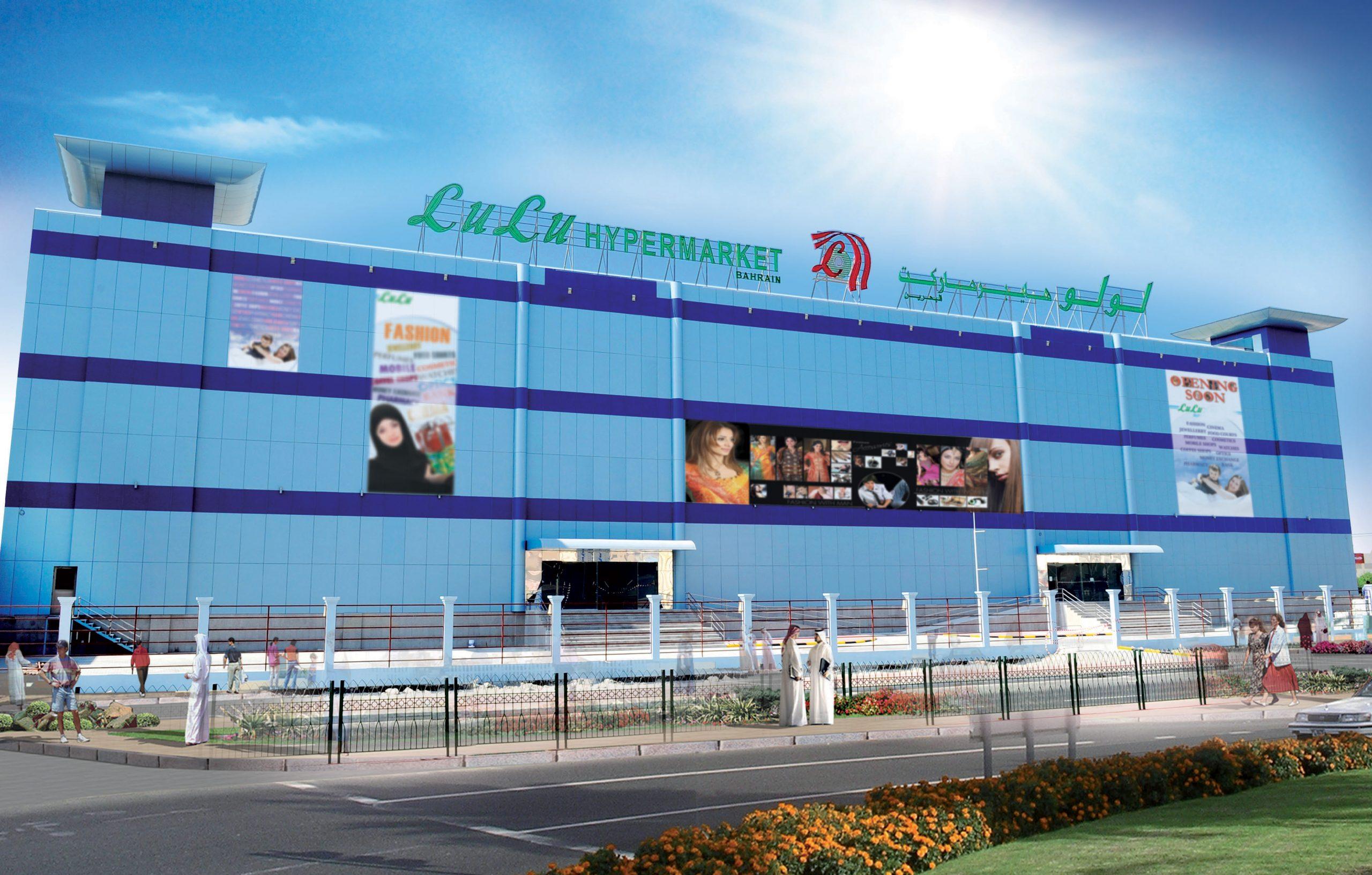 Lulu Group International L.l.c. | Salaam Gateway - Global avec Lulu Impression