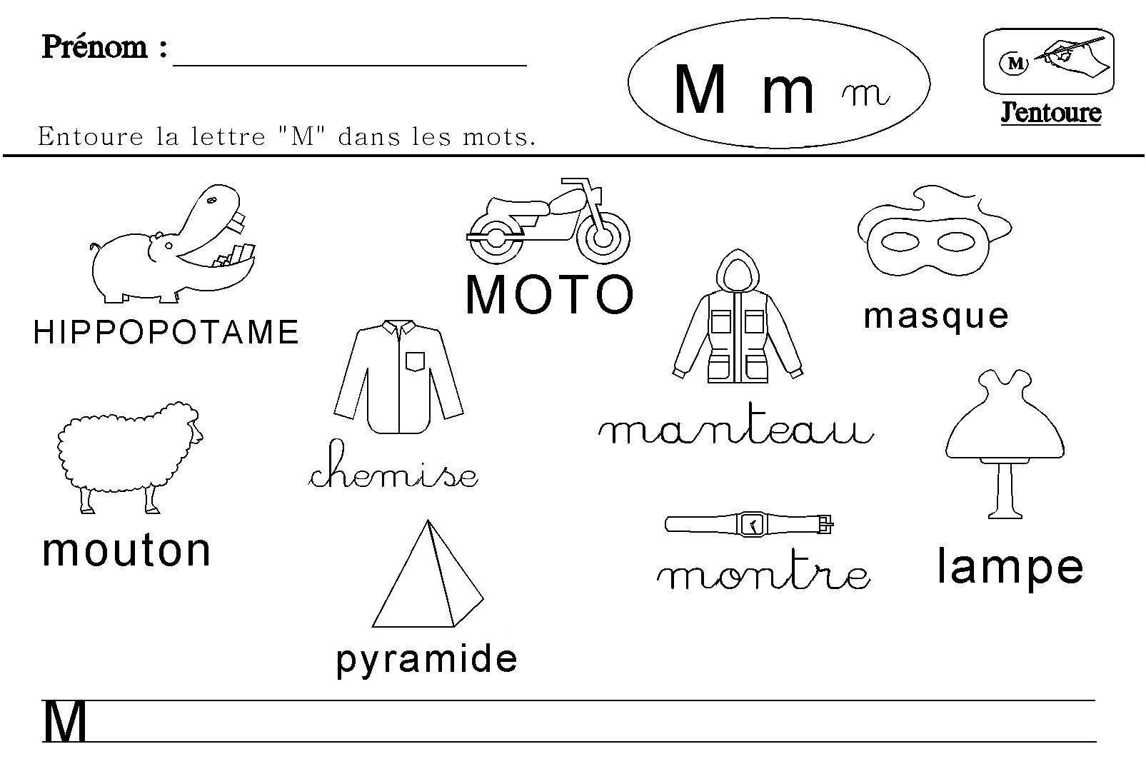 Maternelle : Lecture Des Lettres De L'alphabet | Lettre A pour Activités Sur Les Lettres De L Alphabet En Maternelle