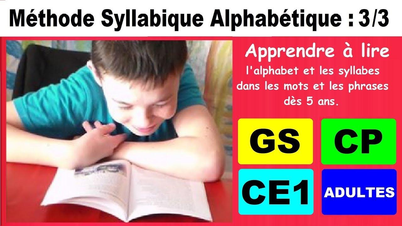 Méthode Syllabique Alphabétique Pour Gs Cp Ce1 Et Adultes : Q À Z # 3 intérieur Exercice De Lecture Maternelle Grande Section