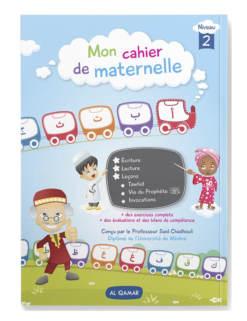 Mon Cahier De Maternelle 2 serapportantà Exercice D Alphabet En Maternelle