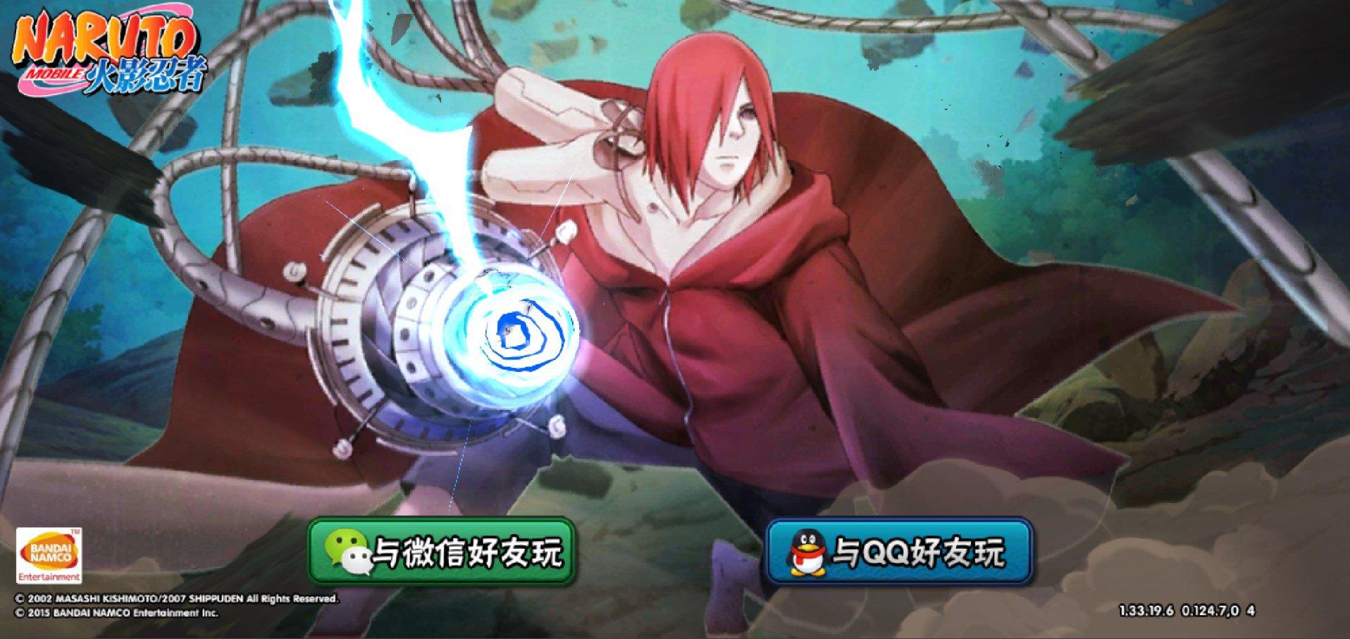 Naruto Mobile 1.36.28.6 - Télécharger Pour Android Apk serapportantà Jeux Gratuit Pour Portable