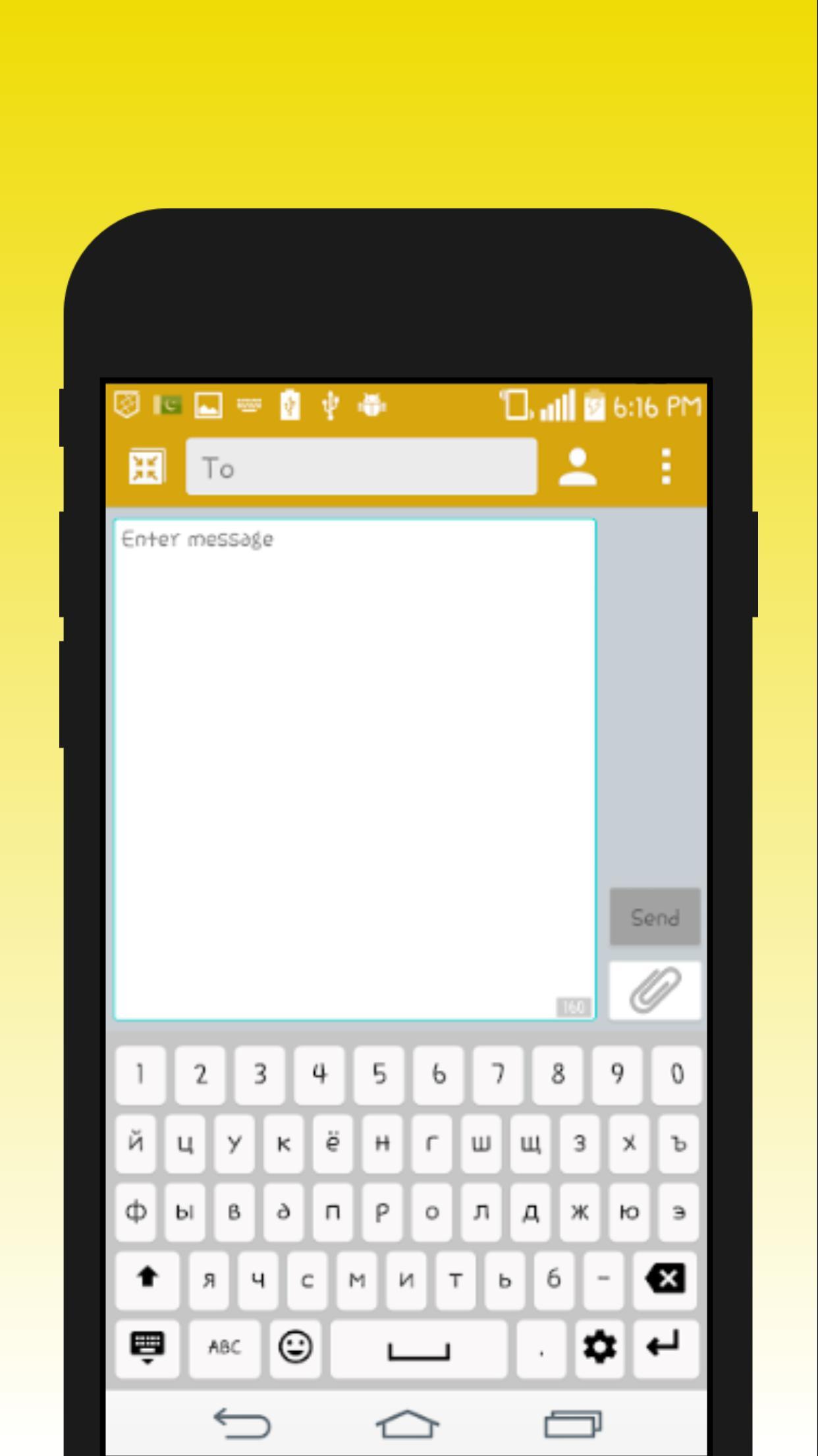 Nouveau Clavier Russe 2018: App Clavier Russe Pour Android dedans Clavier Russe En Ligne