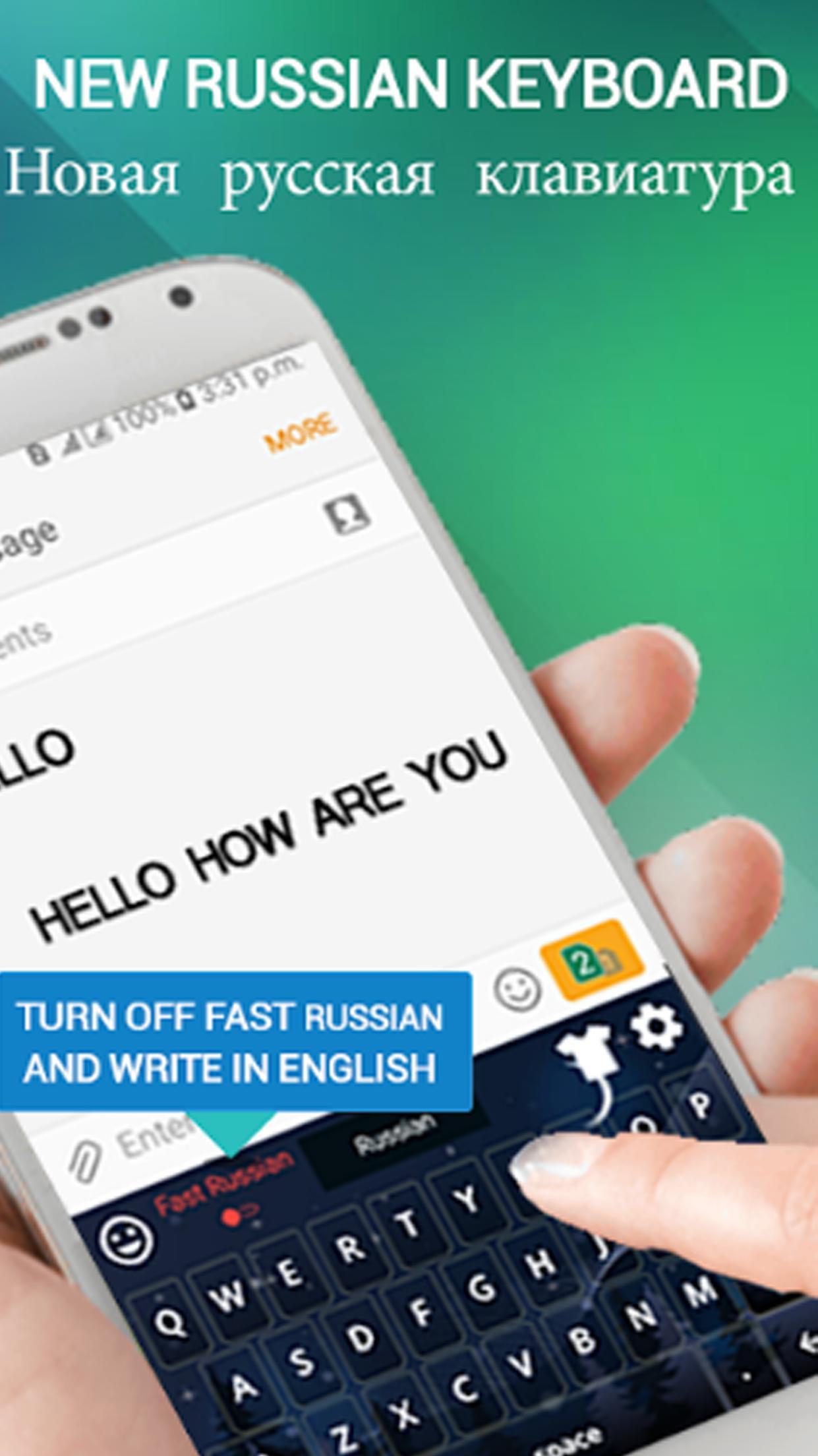 Nouveau Clavier Russe 2018: App Clavier Russe Pour Android tout Clavier Russe En Ligne