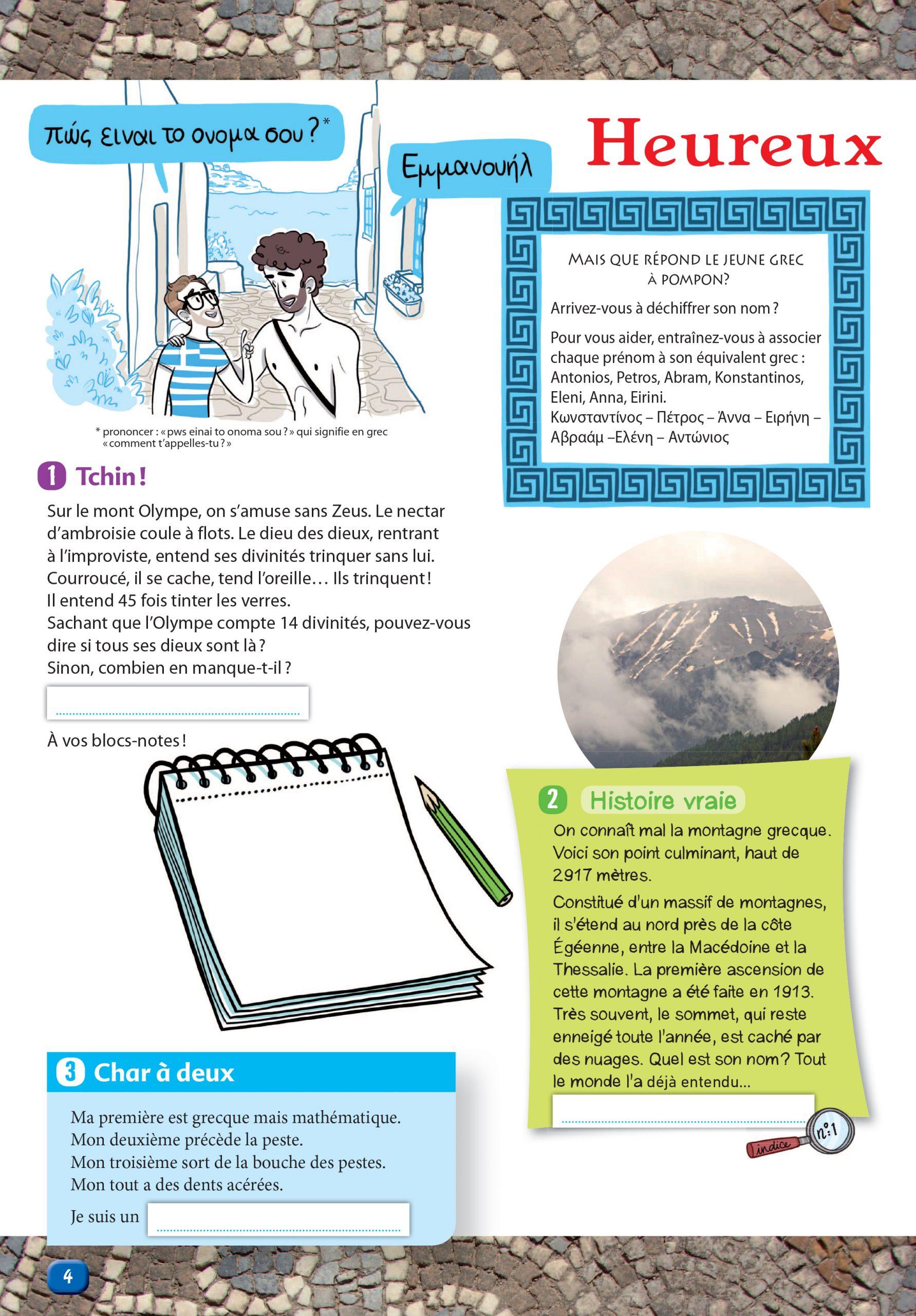 Passeport Adultes Cahier De Vacances - Spécial Enigmes concernant Cahier De Vacances Adultes Gratuit