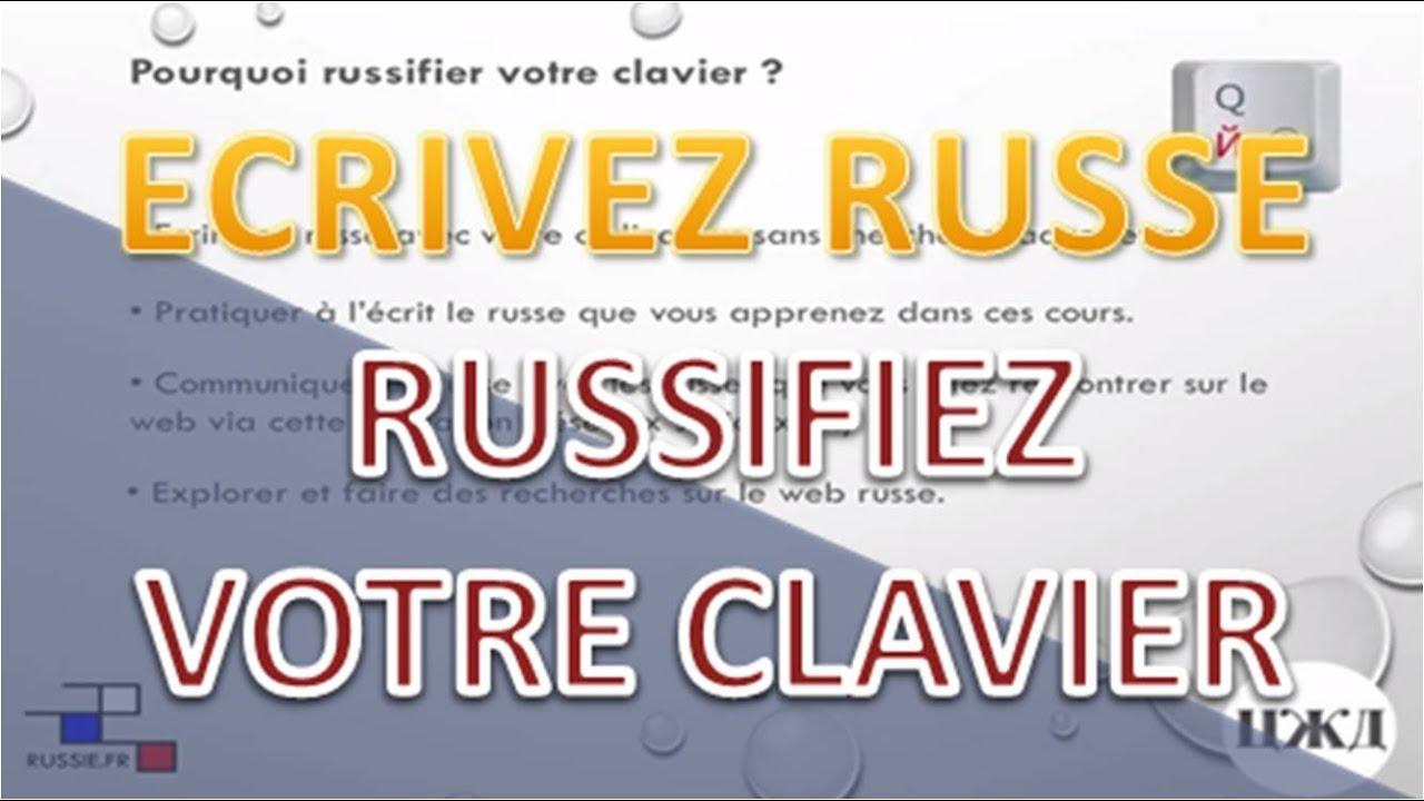 Russifier Votre Clavier - Ecrire En Russe Sur Votre Ordinateur (Pc Ou Mac) intérieur Clavier Russe En Ligne