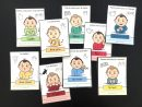 Signer Avec Son Bébé : 52 Cartes À Télécharger Gratuitement pour Jeux De Cartes À Télécharger Gratuitement